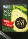 アボビタ 298円(税抜)