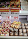 雪印コーヒー【1000ml】 100円(税抜)