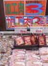 ハム・ベーコン・ウインナー・焼豚などの加工肉 30%引