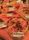 ひな祭りちらし寿司 598円(税抜)