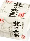 北の大豆納豆 大粒 91円(税抜)