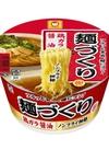麺づくり 鶏がら醤油 91円(税抜)