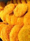 かぼちゃのチーズ包みコロッケ 100円(税抜)