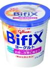 BifiXヨーグルト 108円(税抜)