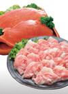 豚もも切落し・ブロック肉 半額