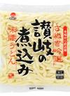 さぬき吟選 讃岐の煮込み 98円(税抜)