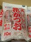 徳一番花かつお 298円(税抜)