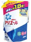 アリエールイオンパワージェル 特大詰替 各種 348円(税抜)