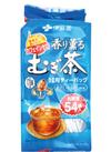 香り薫るむぎ茶 ティーバッグ 138円(税抜)