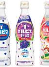 カルピス完熟白桃 238円(税抜)