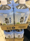 ヨーグルト黒酢ストレートドリンク 298円(税抜)