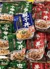 S&Bどんぶり党各種 398円(税抜)