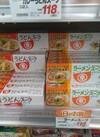 うどん、ラーメンスープ 80円(税抜)
