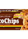 チョコチップクッキー 109円(税抜)