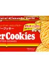 バタークッキー 109円(税抜)