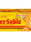 バターサブレ 109円(税抜)