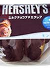 プチエクレア 179円(税抜)