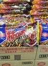 柿の種シビ辛ラー油 187円(税抜)