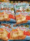 ベピースターポテト丸 うすしお味 158円(税抜)