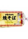 3食焼そば 148円(税抜)