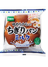 ゆめちから入りちぎりパンミルク 138円(税抜)