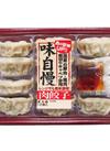 味自慢肉餃子 178円(税抜)