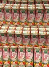 野菜生活100 長野白桃ミックス 78円(税抜)