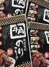 牛角韓国味付けのりフレーク 480円(税抜)