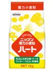 ハート小麦粉 138円(税抜)