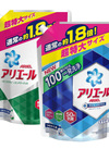 アリエールジェル詰替特大 各種 297円(税抜)
