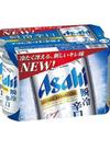 スーパードライ瞬冷辛口 1,027円(税抜)