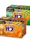 バブ20錠入り 470円(税抜)