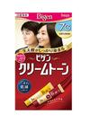 ビゲン 367円(税抜)