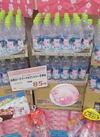 白桃ヨーグリーナ&サントリー天然水 85円(税抜)