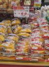 ホットケーキサンド(各種) 68円(税抜)