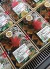 秋を味わう2種のさんま箱寿司 458円(税抜)