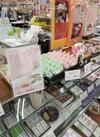 春もよう【サービスカウンター】 160円(税抜)