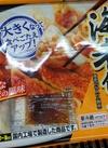 海老餃子 198円(税抜)