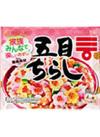 五目ちらし 237円(税抜)