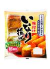 いなり揚げ 198円(税抜)