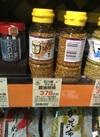 醤油胡麻 378円(税抜)