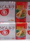 うどんスープ 94円(税抜)