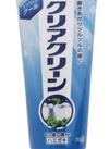 クリアクリーン 118円(税抜)