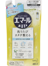 エマール 168円(税抜)