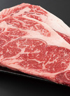 国産牛ロースステーキ 493円(税抜)