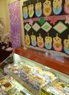 手まり寿司 500円(税抜)