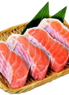 塩銀さけ(腹身)甘口養殖 198円(税抜)
