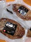 佐賀牛入りすき焼き天 198円(税抜)