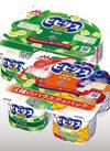 ビヒダスヨーグルト各種 108円(税抜)