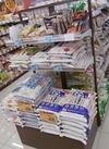 お米10%引きセール 10%引